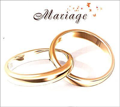 amoureux, 107 femmes, mariage, Bello Maasaba, guérisseur, musulman, religion, divorcer, autorités, insolite,