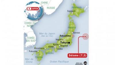 Fukushima, évacuée, séisme, magnitude 7,3, Japon, tsunami, Centre d'alerte , tremblement de terre, centrale nucléaire, radioactivité, catastrophe, vague, insolite,