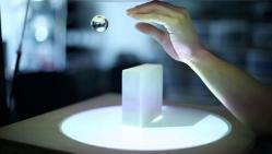 interface, lévitation magnétique, ZeroN, interaction physique, numérique, espace, flotte, se déplace, ordinateur, lois de la gravité, champ magnétique, insolite, science,